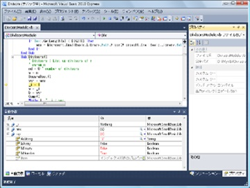 debugging2